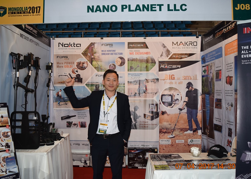 Mongolia Mining Exhibition