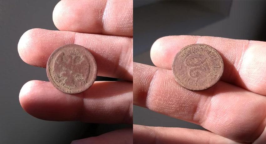 1884 Serbian Dinar